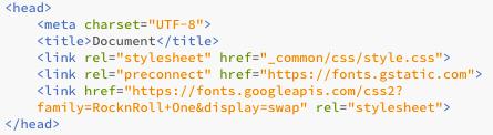 google web font 解説